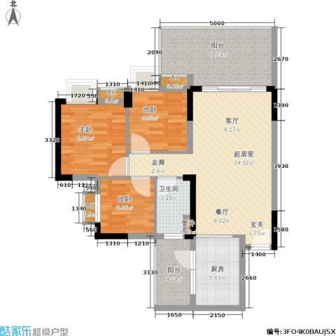 华南碧桂园3室0厅1卫1厨82.00㎡户型图