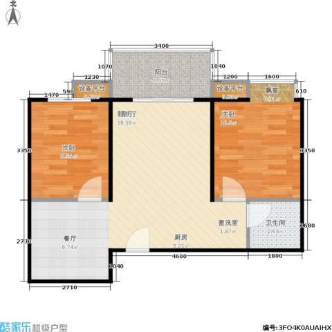 新旅城2室1厅1卫0厨66.00㎡户型图