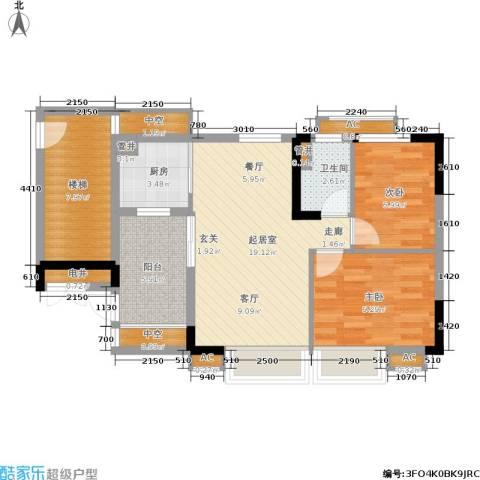 华南碧桂园2室0厅1卫1厨71.00㎡户型图