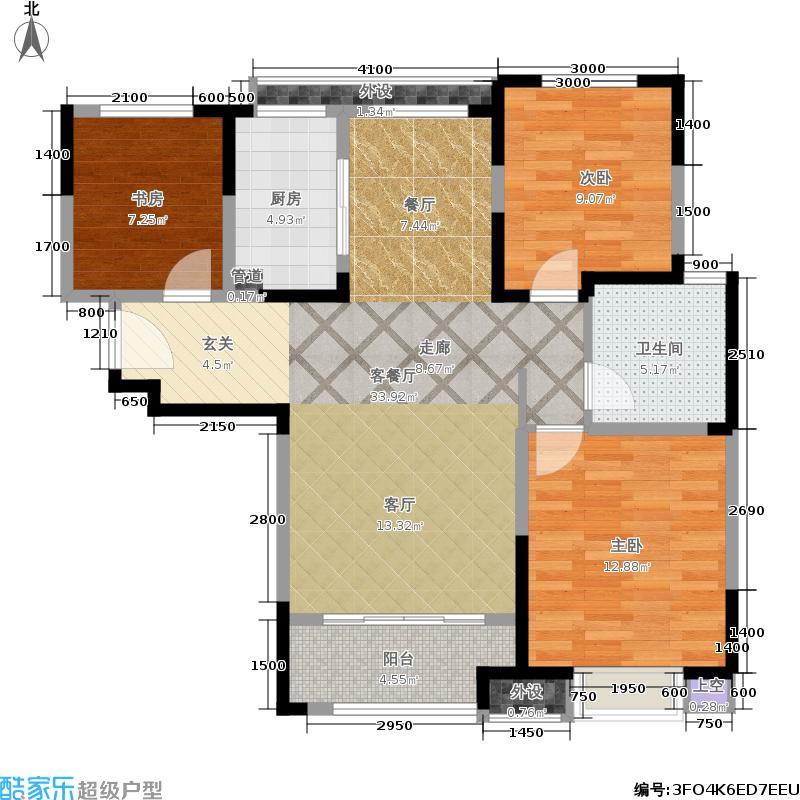 华润・中央公园110.00㎡三室两厅一卫户型3室2厅1卫