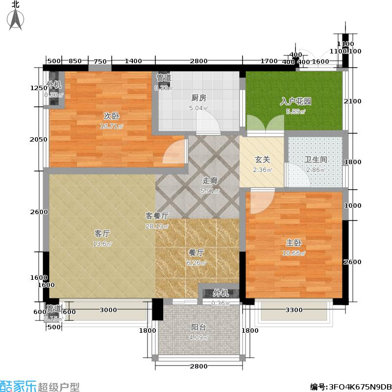 颜龙山水城83.95㎡B1-4号楼两室两厅一卫户型2室2厅1卫