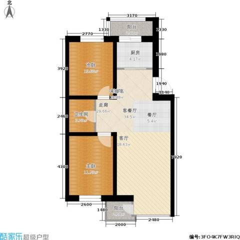 世家沈北新城2室1厅1卫1厨90.00㎡户型图