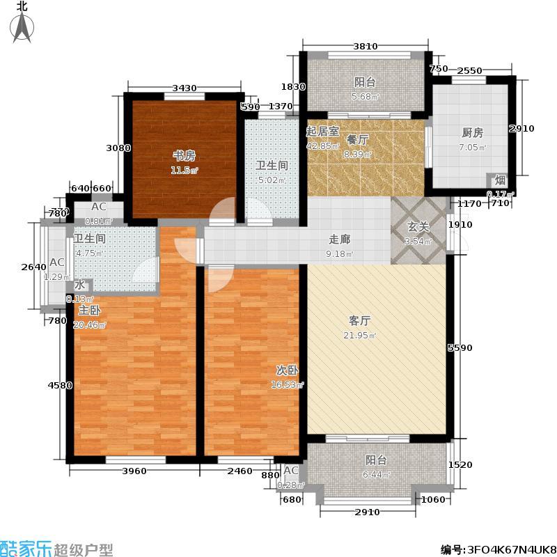 东方米兰国际城140.90㎡三室两厅两卫1-4#楼A户型3室2厅2卫