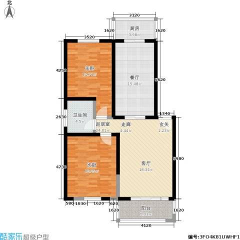 明德怡心居2室1厅1卫1厨96.70㎡户型图