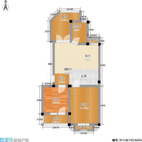 宇秦园2室1厅1卫1厨69.00㎡户型图