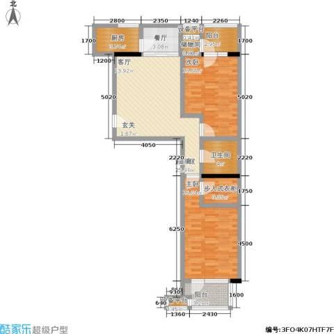 望庭国际2室1厅1卫1厨78.00㎡户型图