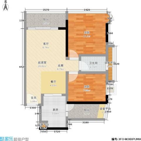 现代城市花园2室0厅1卫1厨66.00㎡户型图