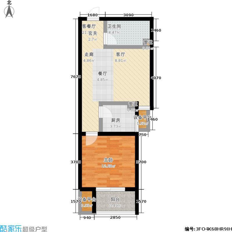 幸福逸居56.59㎡一室一厅一卫户型1室1厅1卫