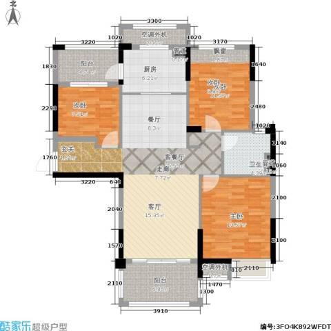 碧桂园滨湖城3室1厅1卫1厨134.00㎡户型图