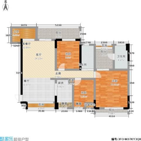 海语山林3室1厅2卫1厨150.00㎡户型图