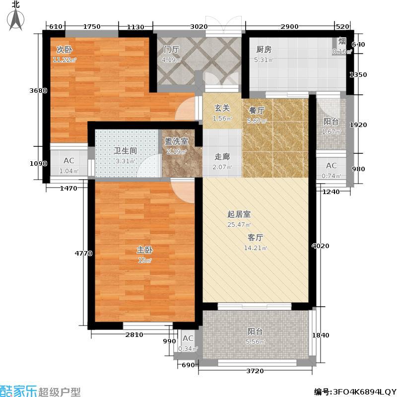 东方米兰国际城87.24㎡两室两厅一卫户型2室2厅1卫