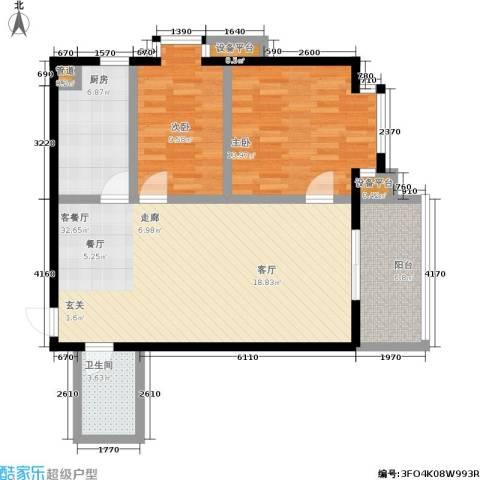 南方星座2室1厅1卫1厨86.00㎡户型图