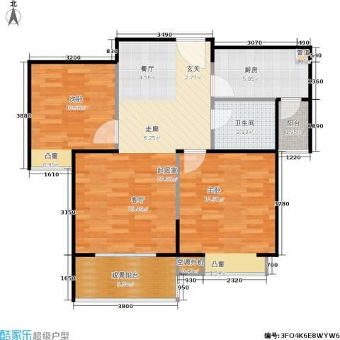 鸿基新城2室0厅1卫1厨76.00㎡户型图