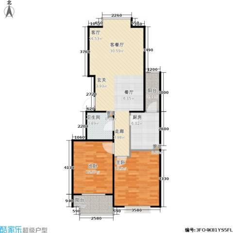 君逸左岸2室1厅1卫1厨99.00㎡户型图