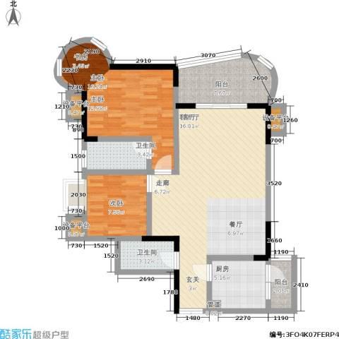 金桥彼岸2室1厅2卫1厨79.25㎡户型图