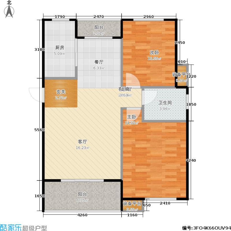 重汽翡翠清河94.48㎡东区1号楼 两室两厅一卫户型2室2厅1卫