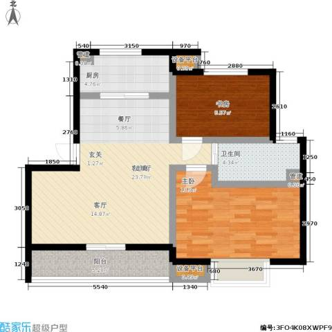 御庭苑2室1厅1卫1厨75.00㎡户型图