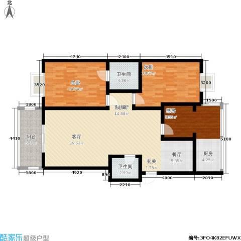 双维花溪湾2室1厅2卫1厨135.00㎡户型图