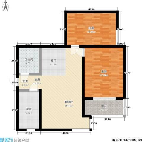 桐树湾2室1厅1卫1厨93.53㎡户型图