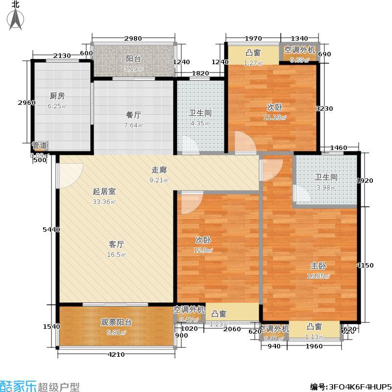 鸿基新城128.00㎡鸿基新城户型图三室二厅二卫(10/29张)户型3室2厅2卫