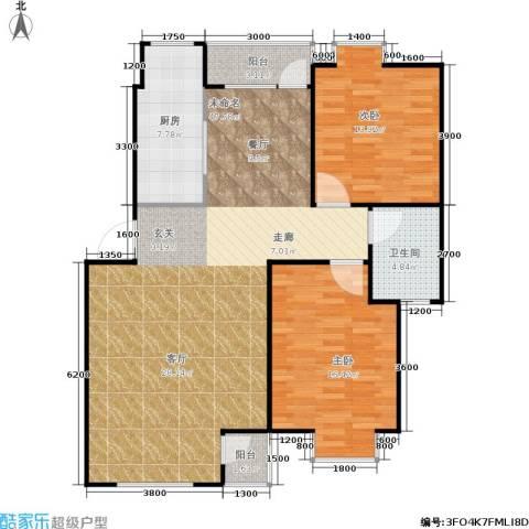 中冶东山庭院2室0厅1卫1厨175.00㎡户型图