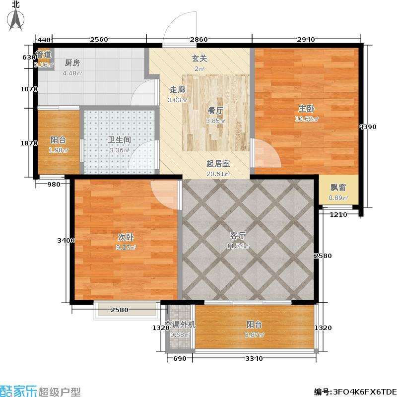 鸿基新城70.80㎡鸿基新城户型图A户型两室两厅一卫(3/29张)户型2室2厅1卫