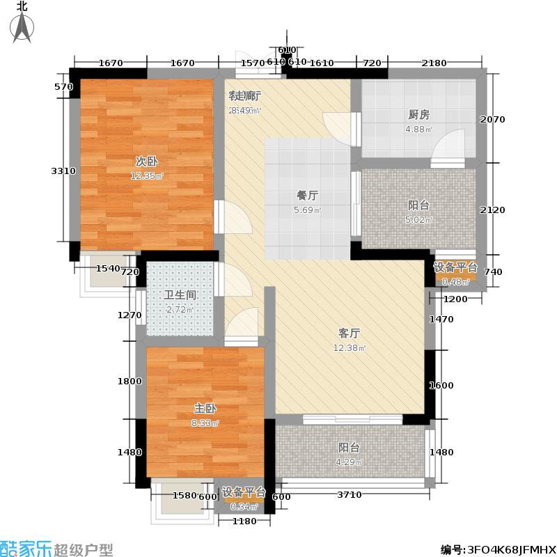 中冶城邦国际75.00㎡中冶城邦国际户型图1号楼A4\\\\\\\\\\\\\\\'户型套内69.51㎡赠送面积5.57㎡(7/11张)户型2室2厅1卫