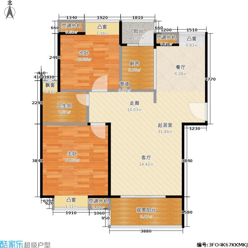 鸿基新城93.00㎡鸿基新城户型图二室二厅一卫(18/29张)户型2室2厅1卫
