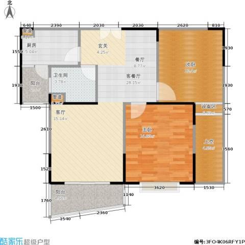 信政天鹅湾2室1厅1卫1厨90.00㎡户型图