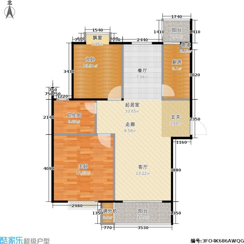 鸿基新城101.90㎡鸿基新城户型图在售沁园H2户型(2/6张)户型2室2厅1卫