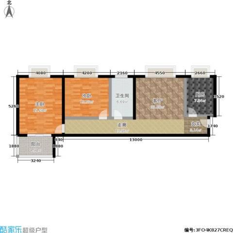 东方广场2室1厅1卫1厨98.00㎡户型图