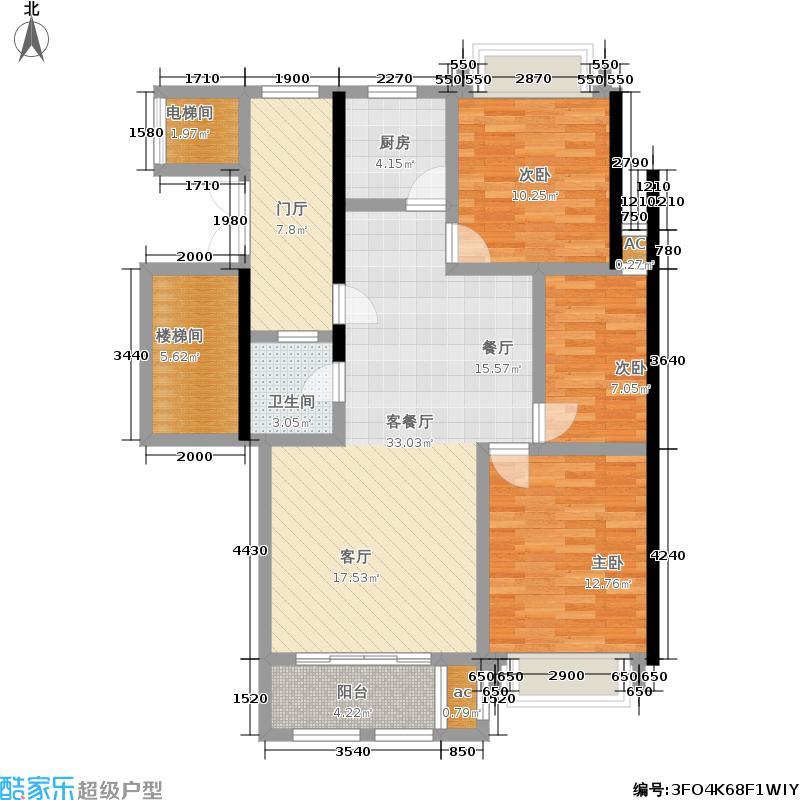 领秀熙城103.00㎡E2户型3室2厅1卫