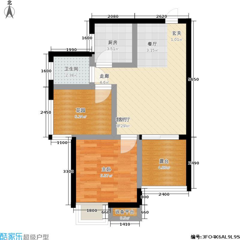 新长江香榭琴台四期墨园一室两厅一卫 57.17㎡户型