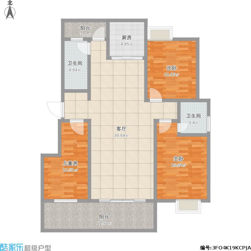 蔚景华城2号楼1号房122.34方三房二厅
