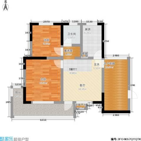 新长江香榭琴台四期墨园2室1厅1卫1厨83.00㎡户型图