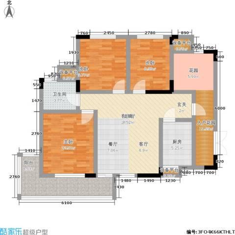 新长江香榭琴台四期墨园3室1厅1卫1厨127.00㎡户型图