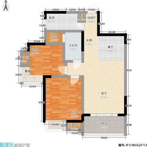 新长江香榭琴台四期墨园2室1厅1卫1厨108.00㎡户型图