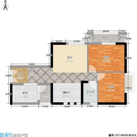 嘉宝华庭2室1厅1卫1厨83.00㎡户型图