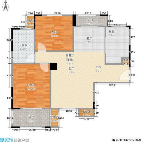 锦合天地2室1厅1卫1厨91.00㎡户型图