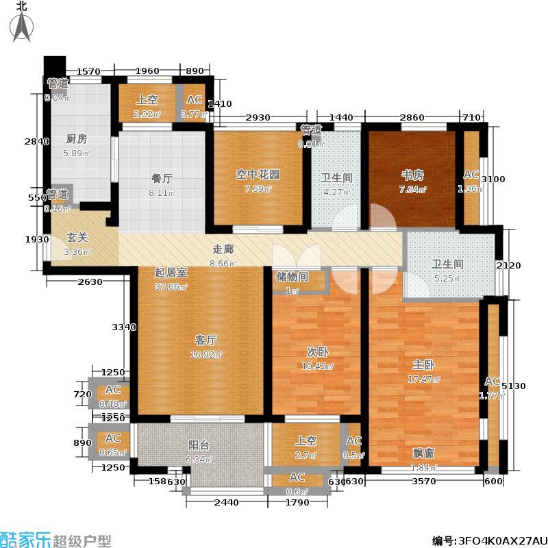 金色家园141.75㎡户型