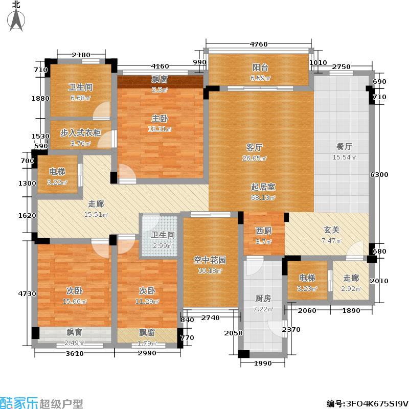 远洋高尔夫国际社区145.00㎡一期13、15栋平墅C户型 销售面积145㎡花园面积82㎡户型3室3厅3卫