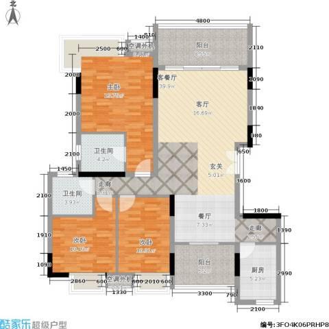 半山溪谷E墅3室1厅2卫1厨139.00㎡户型图