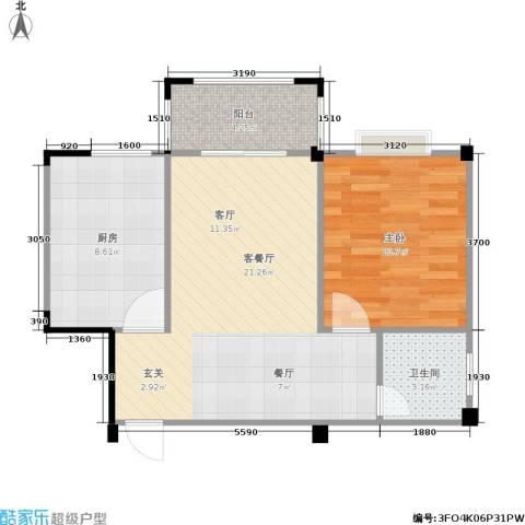 五里汉城1室1厅1卫1厨51.90㎡户型图