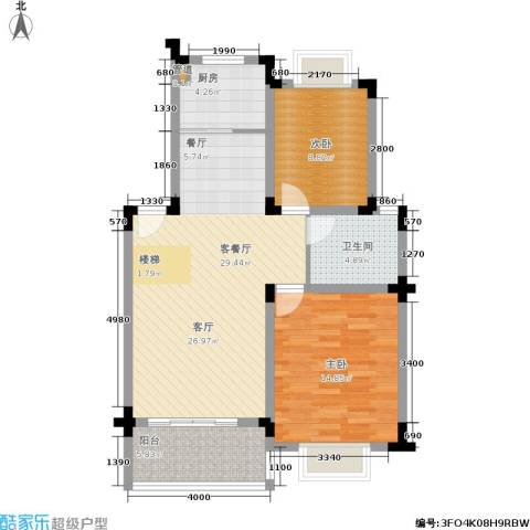 南郡明珠2室1厅1卫1厨147.00㎡户型图