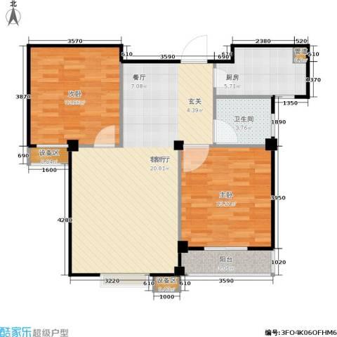 滨江怡畅园2室1厅1卫1厨77.00㎡户型图