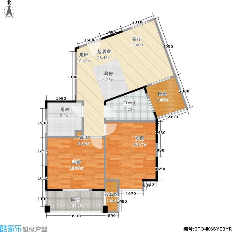 塞纳河畔小区84.12㎡C户型2室2厅1卫