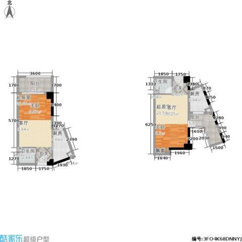 竹园阳光嘉苑2卫2厨98.00㎡户型图
