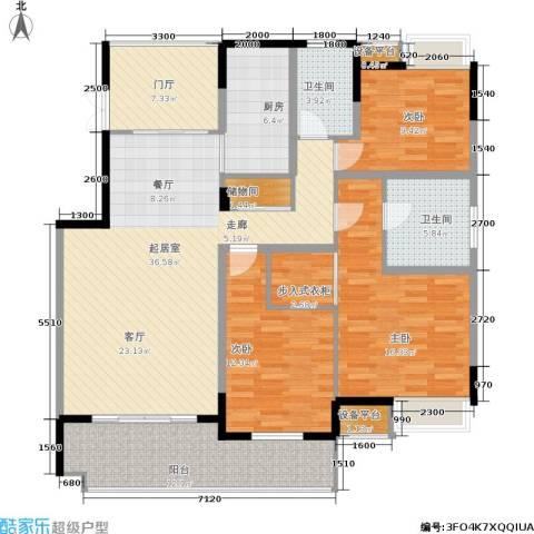茂华国际湘3室0厅2卫1厨164.00㎡户型图