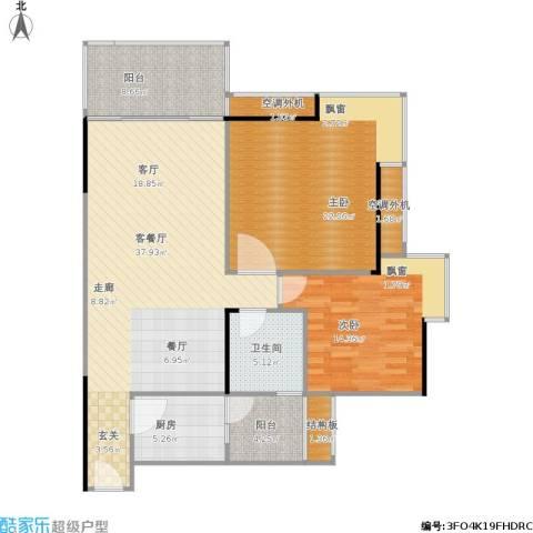 福星颐美香庭2室1厅1卫1厨138.00㎡户型图