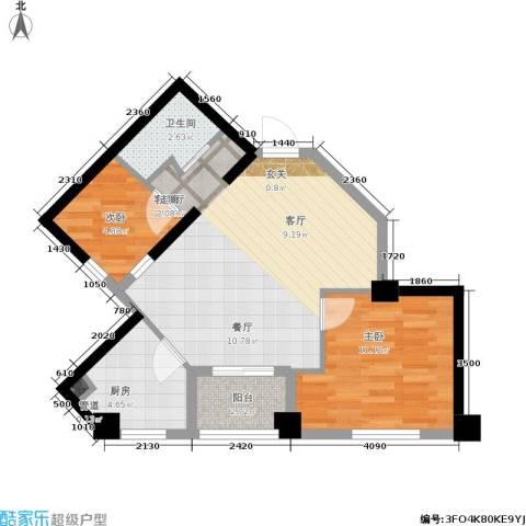 汇金国际公寓2室1厅1卫1厨71.00㎡户型图